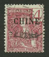 CHINE : 4c (n°64A) Obl. Cote 850€. Signé SCHELLER. Superbe. - Non Classés