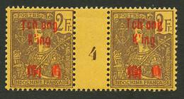 TCHONG-KING : Paire 2F (n°62) Avec MILLESIME 4 Neuf (1 Ex. *, 1 Ex. **). Trés Rare. Tirage = 98. Cote DALLAY = 1000€. TT - Non Classés