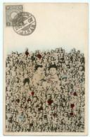 Japon.allégorie De La Natalité.bébés.carte Circulée En 1907. - Groupes D'enfants & Familles
