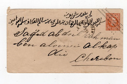 NETHERLANDS INDIES: 1883 POSTAL STATIONERY ENVELOPE TO CHERIBON (S40) - Netherlands Indies