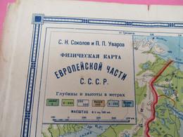 Carte Géographique Ancienne/Russie/ CCCP  /Physique Et Hydrographique/Sokolov Et Ouvanov/Vers 1917-1925        PGC377 - Slav Languages