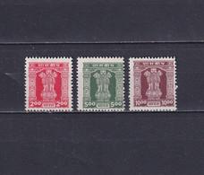INDIA 1981, Mi# 187-189, Art, Sculpture, Animals, NG - Neufs