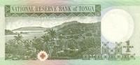 TONGA P. 31c 1 P 1997 UNC - Tonga