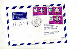Lettre Cachet Dakar Sur Scout - Senegal (1960-...)