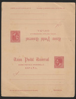 Entero Postal - Edi 17 - Sin Doblar - Sin Circular - 1850-1931