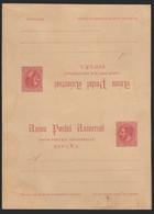 Entero Postal - Edi 17 - Sin Doblar - Variedades Tamaño Mas Pequeño Y Tarjeta Sin Punto - Sin Circular - 1850-1931