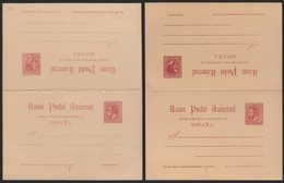 """Entero Postal - Edi 17ca + 17cav - 2 Enteros Sin Acento En La """"i""""  De Dirección - Sin Circular - 1850-1931"""