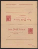 """Entero Postal - Edi 17cb - Sin Punto Después De """"Respuesta"""" - Sin Circular - 1850-1931"""