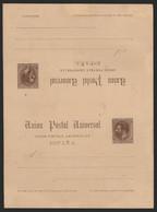 Entero Postal - Edi 18 - Sin Doblar - Sin Circular - 1850-1931