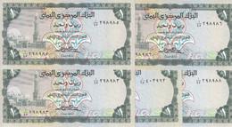 YEMEN 1 RIAL 1983 P-16B SIG/ 7 ALsanabani LOT X5 UNC NOTES */* - Yemen