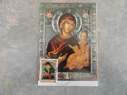 CARTE MAXIMUM CARD LA VIERGE ET L'ENFANT ICONE XIVe SIECLE MUSEE NATIONAL YOUGOSLAVIE - Paintings