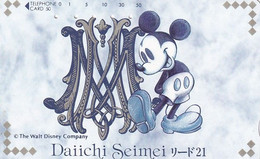 JAPAN - The Walt Disney Company/Mickey(110-83204), Used - Disney