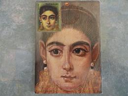 CARTE MAXIMUM CARD MUSEE DU LOUVRE PORTRAIT FUNERAIRE DESTINE A ETRE PLACE SUR UNE MOMIE PEINTURE SUR BOIS PARAGUAY - Andere
