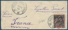 Partie De Lettre Colonies Chine N°8 25c Noir  Oblitéré Du Dateur Bilingue De Mongt-Seu-Chine Pour Levallois TTB - Lettres & Documents