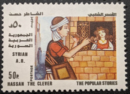 Syria, 1980, Mi 1486, Fairy Tales, Hassan/flute, 1v Out Of Set, MNH - Music