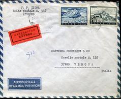 62294 Greece,cover Circuled Express  1968 As Scan - Briefe U. Dokumente