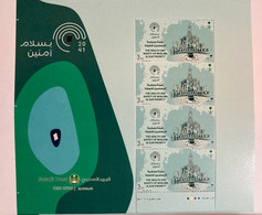 Saudi Arabia Hajj 2020 Stamp Set MNH - COVID Theme - Saudi-Arabien