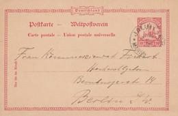 Deutsches Reich Kolonien Marshall Inseln Postkarte P12 1904 - Colony: Marshall Islands