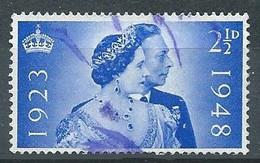 Grande-Bretagne YT N°237 Noces D'argent Des Souverains Oblitéré ° - Gebraucht