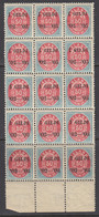 Iceland, Scott 59, MNH Block Of Fifteen - Unused Stamps