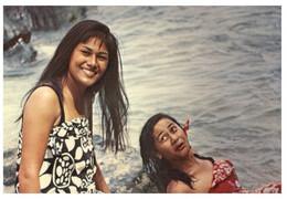 (II (ii) 28) (ep) American Samoa - Samoan Girls Cavorting - American Samoa