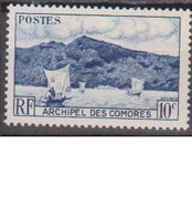 COMORES             N° YVERT   1   NEUF SANS CHARNIERES  (NSCH 02/01 ) - Unused Stamps