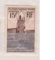 COMORES             N° YVERT  10  NEUF SANS CHARNIERES  (NSCH 02/03 ) - Unused Stamps
