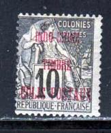 Indochine Colis Postaux 1891 Yvert 1 * TB Charniere(s) - Sin Clasificación