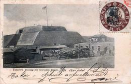 Chine - Ancien Fort De Takou - Chine