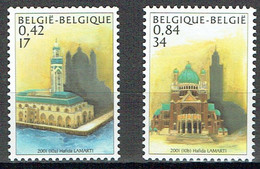 Edifices Religieux : Mosquée De Casablanca Et Basilique De Koekelberg (émission Commune Avec Le Maroc) - Unused Stamps