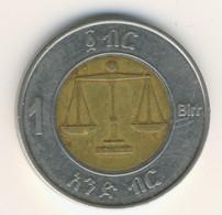 ETHIOPIA 2008 - 2016: 1 Birr, KM 78 - Ethiopia