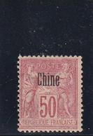 Chine N°12 Type II - Neufs