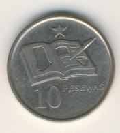 GHANA 2007: 10 Pesewas, KM 39 - Ghana