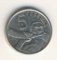 GHANA 2007: 5 Pesewas, KM 38 - Ghana
