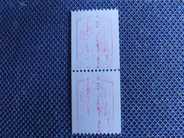CIAPPA , LP 20g,  Yvert N) 4779  Variété  Paire Impression à Sec, Magnifique !! - Variétés: 2010-.. Neufs