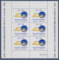 L'Union Des Philatélistes De P.T.T. A 40 Ans, Bloc Numéroté 003809 De 6 Vignettes Neuves - Philatelic Fairs
