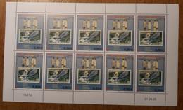 TAAF Feuilles Entières Avec Coin Datés 2005-2006 430 (70% Faciale) - Unused Stamps