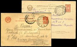 3364 Russia RAILWAY Moscow Kazansky Station TWO Differernt Cancels 1926-30 Cards - Briefe U. Dokumente