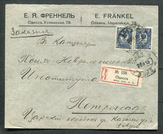 33102 Russia RAILWAY Odessa Station PO Cancel 1916 Registered Cover To Petrograd Pmk - Briefe U. Dokumente