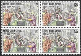 "CYPRUS  CHYPRE  1982    ""  EUROPA  ""    Bloc   X  4   Neufs - Otros"
