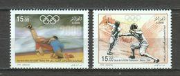Algeria 2008 Mi 1565-1566 MNH SUMMER OLYMPICS BEIJING - Summer 2008: Beijing