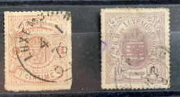 Luxembourg 1855/1873  Y Et T 16/17  O - 1859-1880 Coat Of Arms