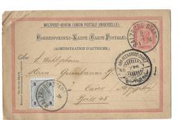 1894 SALZBURG (AUTRICHE) - POUR GRUNBAUM AU CAIRE (EGYPTE) - CACHET AMB ALEXANDRIE - ENTIER + COMPLEMENT - Covers & Documents