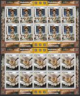 Europa Cept - 2003 - Abkhazia, Abaza (Georgia) - 2.Sheetlet Of 10 Set - (local Issue) ** MNH - 2003