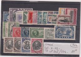 TP GRECE--1924- LOT X- OB N° 345/374- - Used Stamps