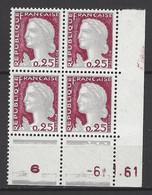 CD 1263o  FRANCE 1961 COIN DATE 1263o  : 6 1 61   TYPE MARIANNE DE DECARIS VARIETE CURIOSITE SANS LA SIGNATURE DECARIS - 1960-1969