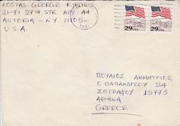 USA ETATS UNIS AFFRANCHISSEMENT COMPOSE SUR LETTRE POUR LA GRECE 1991 - Cartas