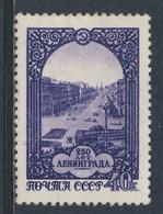 Soviet Unie CCCP Russia 1957 Mi 1951 YT 1926 SG 2080 * MH - Newskij-Prospekt (Straße 4,5 Km) / 250th Ann. Leningrad - Autos