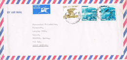 39422. Carta Aerea RAMALA (Israel) 1980 To England - Cartas