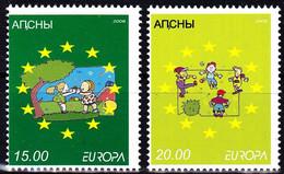Europa Cept - 2006 - Abkhazia, Abaza - (Georgia) - Local Issue ** MNH - 2006
